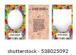 design card  poster. | Shutterstock .eps vector #538025092