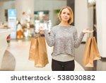online shopping. beautiful... | Shutterstock . vector #538030882