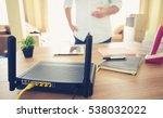 closeup of a wireless router... | Shutterstock . vector #538032022