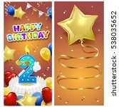 happy birthday vertical card... | Shutterstock .eps vector #538035652