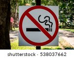 Black No Smoking Sign In The...