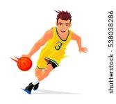 cool basketball player in... | Shutterstock .eps vector #538038286