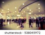 supermarket blurred background | Shutterstock . vector #538045972