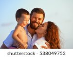 face portrait of hugging... | Shutterstock . vector #538049752