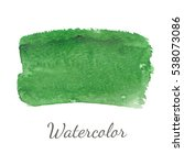 abstract watercolor brush... | Shutterstock .eps vector #538073086