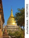 Small photo of Myazedi pagoda, Mya Zedi Temple. Bagan. Burma (Myanmar)