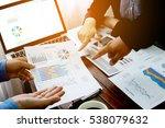 team of business  investment...   Shutterstock . vector #538079632