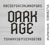 antique alphabet vector font.... | Shutterstock .eps vector #538082716