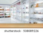 blurry medicine cabinet and... | Shutterstock . vector #538089226