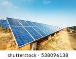 solar panels against blue sky   Shutterstock . vector #538096138