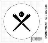 baseball simple icon | Shutterstock .eps vector #538109638