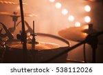warm toned musical photo  rock... | Shutterstock . vector #538112026
