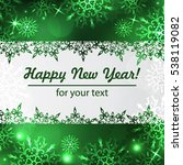 christmas background with... | Shutterstock .eps vector #538119082