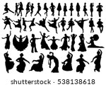 set of ethnic dancers... | Shutterstock .eps vector #538138618