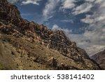 beautiful wadi in oman  is... | Shutterstock . vector #538141402