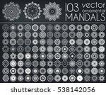 geometric circular ornament set.... | Shutterstock .eps vector #538142056