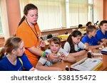 children on vacation children's ... | Shutterstock . vector #538155472