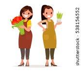 women florists workers of ... | Shutterstock .eps vector #538156552