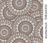 abstract vector tribal ethnic... | Shutterstock .eps vector #538164352