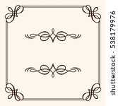 decorative frame | Shutterstock .eps vector #538179976