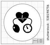 cardiology concept and...   Shutterstock .eps vector #538198756