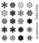 snowflake icon  on white... | Shutterstock .eps vector #538212982