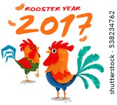 rooster symbol in 2017 on the...   Shutterstock .eps vector #538234762