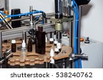 ampoule filling and sealing... | Shutterstock . vector #538240762