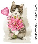 Stock photo kitten with flowers watercolor painter 538244626