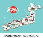japan winter landmark and... | Shutterstock .eps vector #538250872
