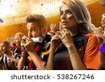 stadium soccer fans emotions... | Shutterstock . vector #538267246