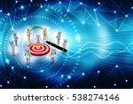 3d render of business people... | Shutterstock . vector #538274146
