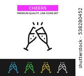 vector cheers icon. clinking... | Shutterstock .eps vector #538280452