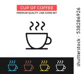 vector cup of coffee icon.... | Shutterstock .eps vector #538286926