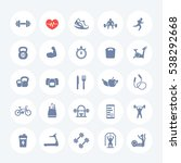 25 fitness icons set  gym ... | Shutterstock .eps vector #538292668