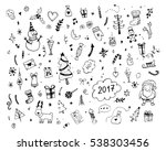 hand drawn merry christmas... | Shutterstock .eps vector #538303456