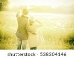 free happy young couples... | Shutterstock . vector #538304146