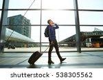 full body portrait of handsome... | Shutterstock . vector #538305562
