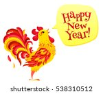red fiery vector rooster with... | Shutterstock .eps vector #538310512