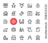 vector christmas icons set.... | Shutterstock .eps vector #538313122