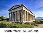 The Ancient Greek Temple Of...
