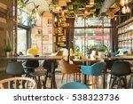 interior of a modern urban... | Shutterstock . vector #538323736