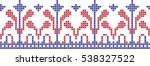 embroidered cross stitch... | Shutterstock .eps vector #538327522