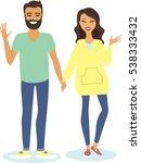 young happy couple happy... | Shutterstock .eps vector #538333432