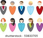 a selection of different people ... | Shutterstock .eps vector #53833705