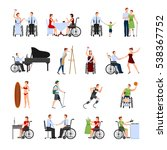 disabled people leading full... | Shutterstock . vector #538367752