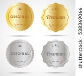 set of premium badge tag... | Shutterstock .eps vector #538369066