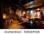 krakow  poland   jul 31  women... | Shutterstock . vector #538369438