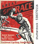 Biking Race Vintage Poster....
