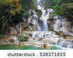 Kuang Si Falls  Luang Prabang...